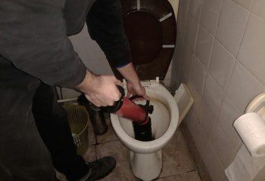 otpushvane-toaletna