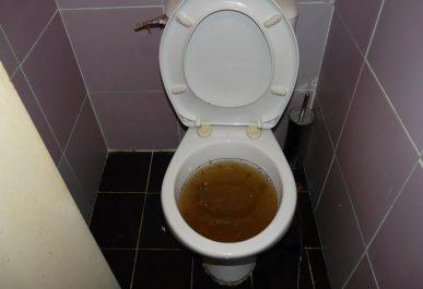 otpusvane-zapushena-toaletna